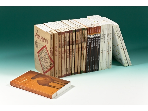 Various Editions of Sanmao's Works