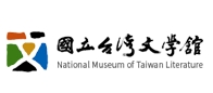 Recall Lin Hai-yin <br>Provided by National Museum of Taiwan Literature