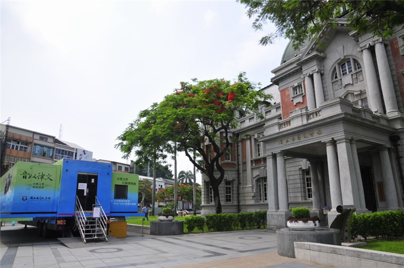 Opening of National Museum of Taiwan Literature, Tainan