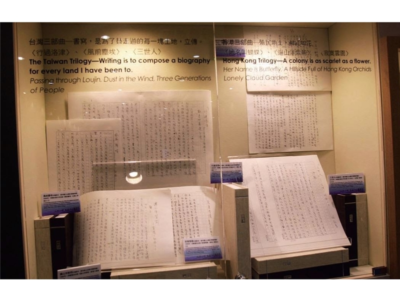 National Museum of Taiwan Literature exhibited Xerox copies of Shih Shu-ching' manuscripts of the <i>Hong Kong Trilogy and Taiwan Trilog</i> at C5 e-Library Waiting Lounge in Taoyuan Airport Terminal 2.
