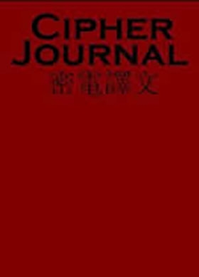 <i>Cipher journal </i>