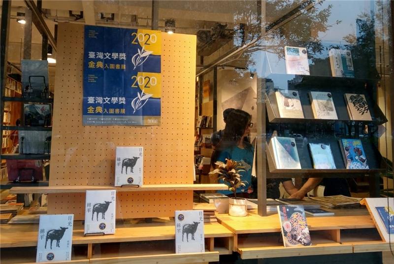 或者書店櫥窗內的金典書展