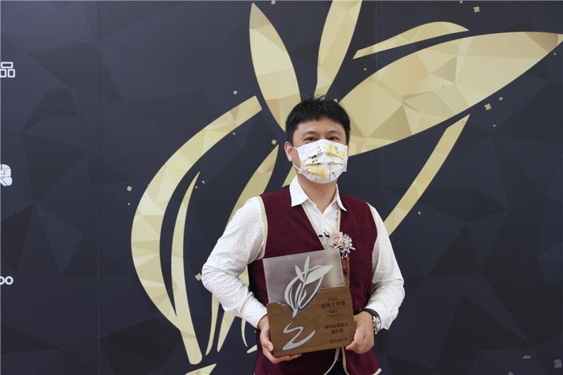 原住民華語文創作獎小說—潘鎮宇