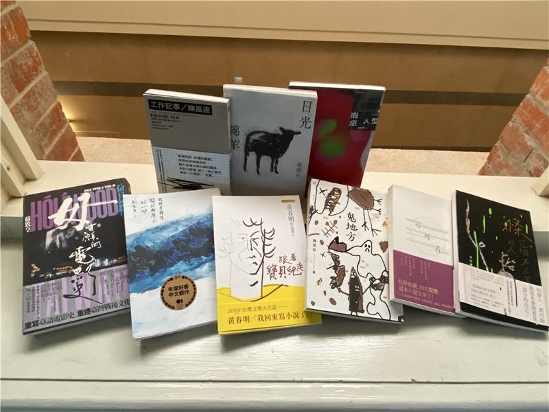 2020臺灣文學金典獎與蓓蕾獎作品