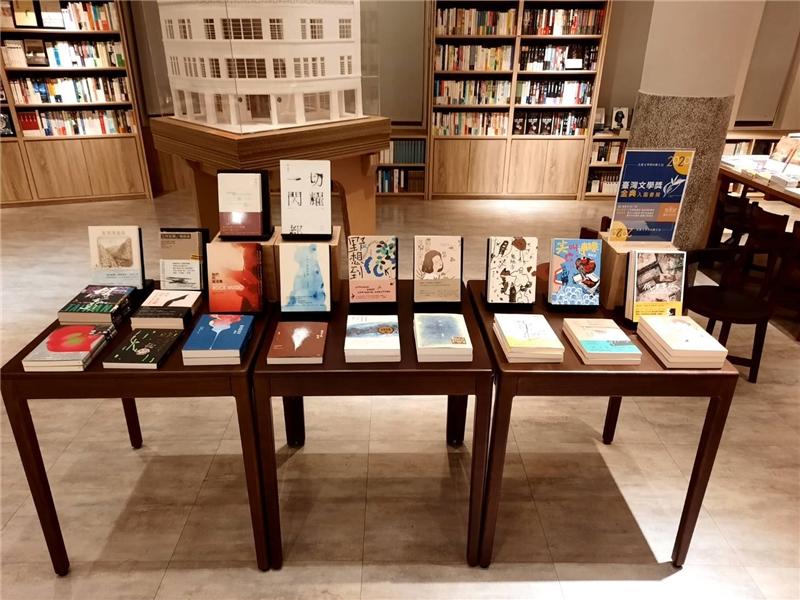 2020金典入圍書展-臺中中央書局