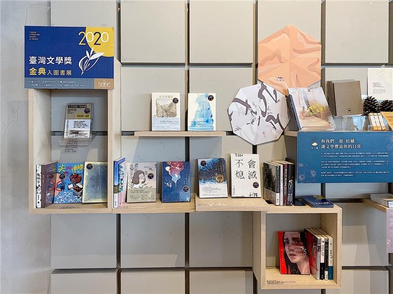 2020金典入圍書展-臺南烏邦圖書店