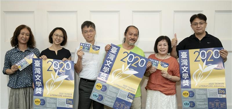 2020原住民華語文學創作獎評審團