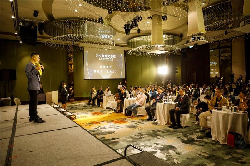 陳思宏發表金典年度大獎感言