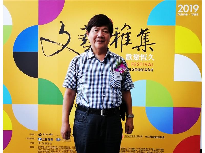 王永成【創作類〡臺語新詩創作獎】