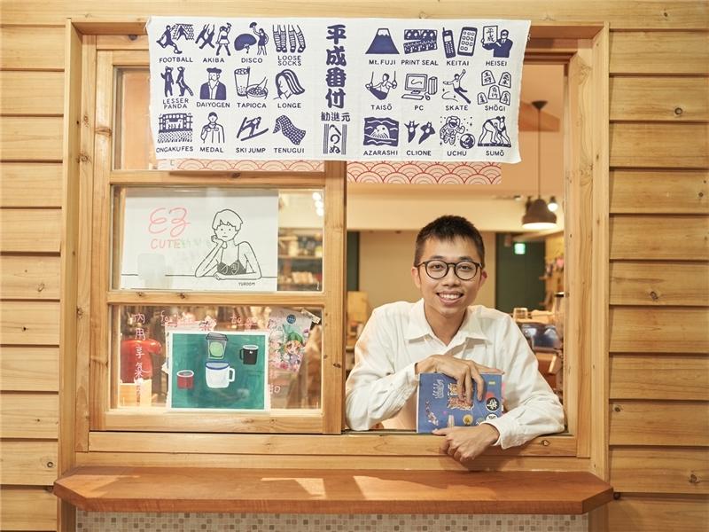 洪明道【圖書類│金典獎】《等路》(九歌出版)