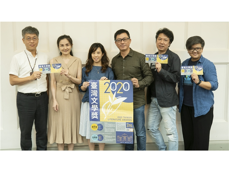 2020臺灣文學獎【劇本創作獎〡評審觀察】