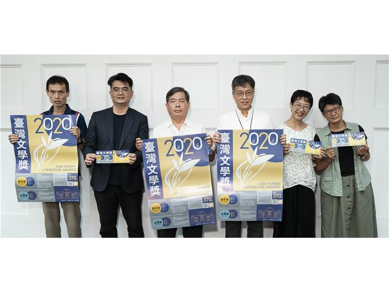 2020臺灣文學獎【臺語文學創作獎〡評審觀察】