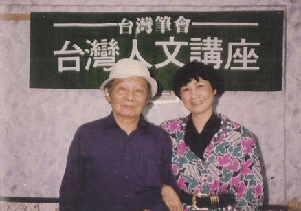 1993,台灣筆會舉辦「台灣人文系列」講座。