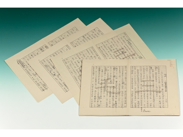 Fallen City manuscript