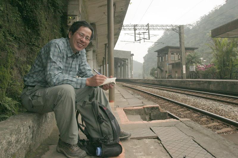 Liu Ka-shiang