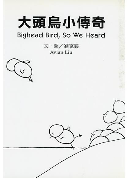 Bighead Bird, So We Heard