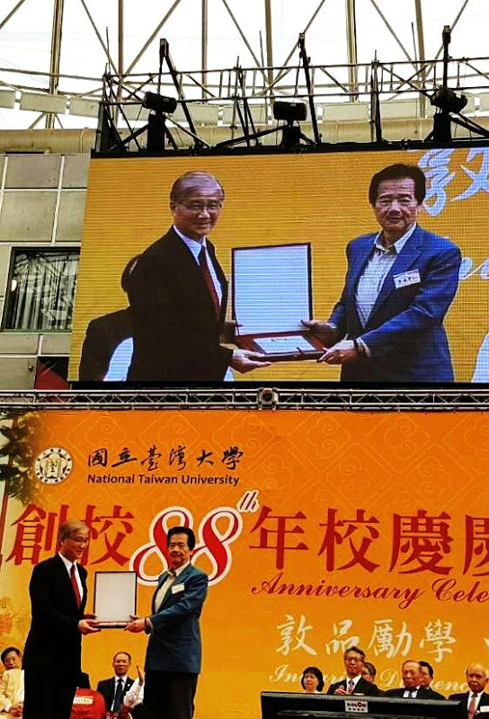 "NAMED  <A HREF=""http://www.forex.ntu.edu.tw/en/news/news.php?Sn=3543"" TARGET=""_BLANK"" TITLE=""2016 OUTSTANDING ALUMNI, NATIONAL TAIWAN UNIVERSITY""> 2016 OUTSTANDING ALUMNI, NATIONAL TAIWAN UNIVERSITY </A>"