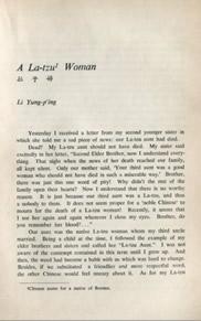 """A La-tzu Woman"""
