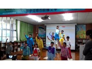 Chishang Activity