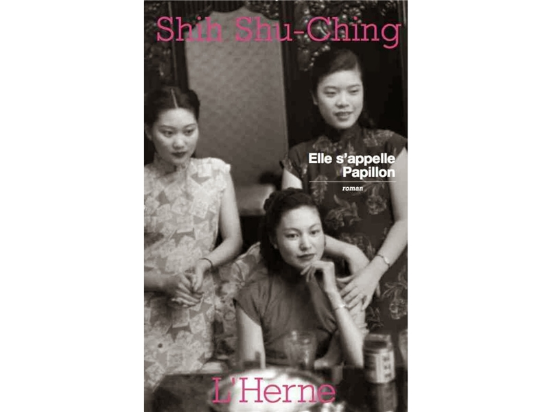 <p>◆ <em>Where the Heart Is &ndash; Following the Footsteps of Sheng Yen and Visiting Zen Temples</em> published. <br />◆ The <em>China Times selects Passing by Loytsin</em> on the finals of the ten books of the year, category of writings in Chinese, 2004.</p>