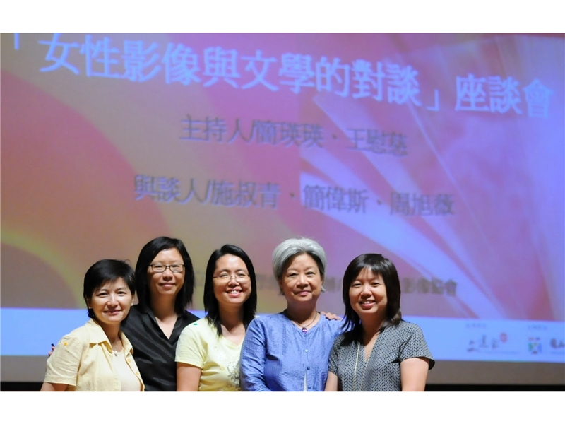 <p>&nbsp;</p> <p>(note:Photograph taken by Chen Yi-hsiang and provided by Shih Shu-ching; Photograph of the hosts and speakers at the conference of the 2009 Women Make Waves Film Festival: Wang, Wei-Tsy, Chou She-wei, Chien Wei-ssu, Shih Shu-ching and Chien Ying-ying)</p>