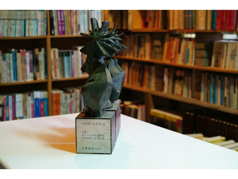 """Mihuo: Record of the Land"" won the Jury Prize from the 16th <em>China Times </em>Literary Award"