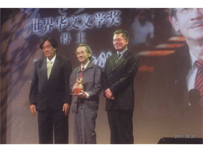 Huazhong International Prize for Literature Written in Chinese