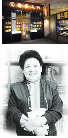 純學出版社1968創社-1995