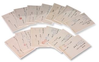 純文學出版社作家贈書簽收條