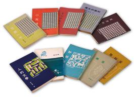 純文學出版社所出版的書籍
