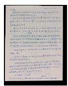 林海音給女兒祖麗的信