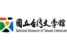《回憶林海音》<br> 國立台灣文學館授權使用