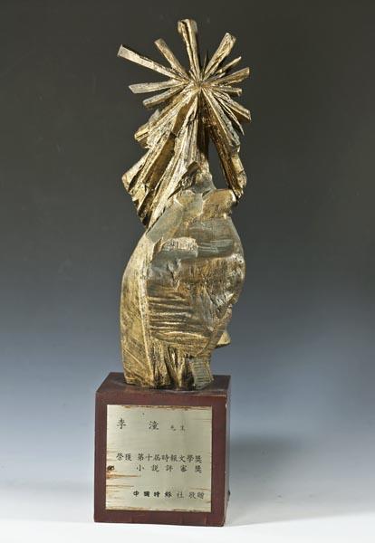 第11屆中國時報獎