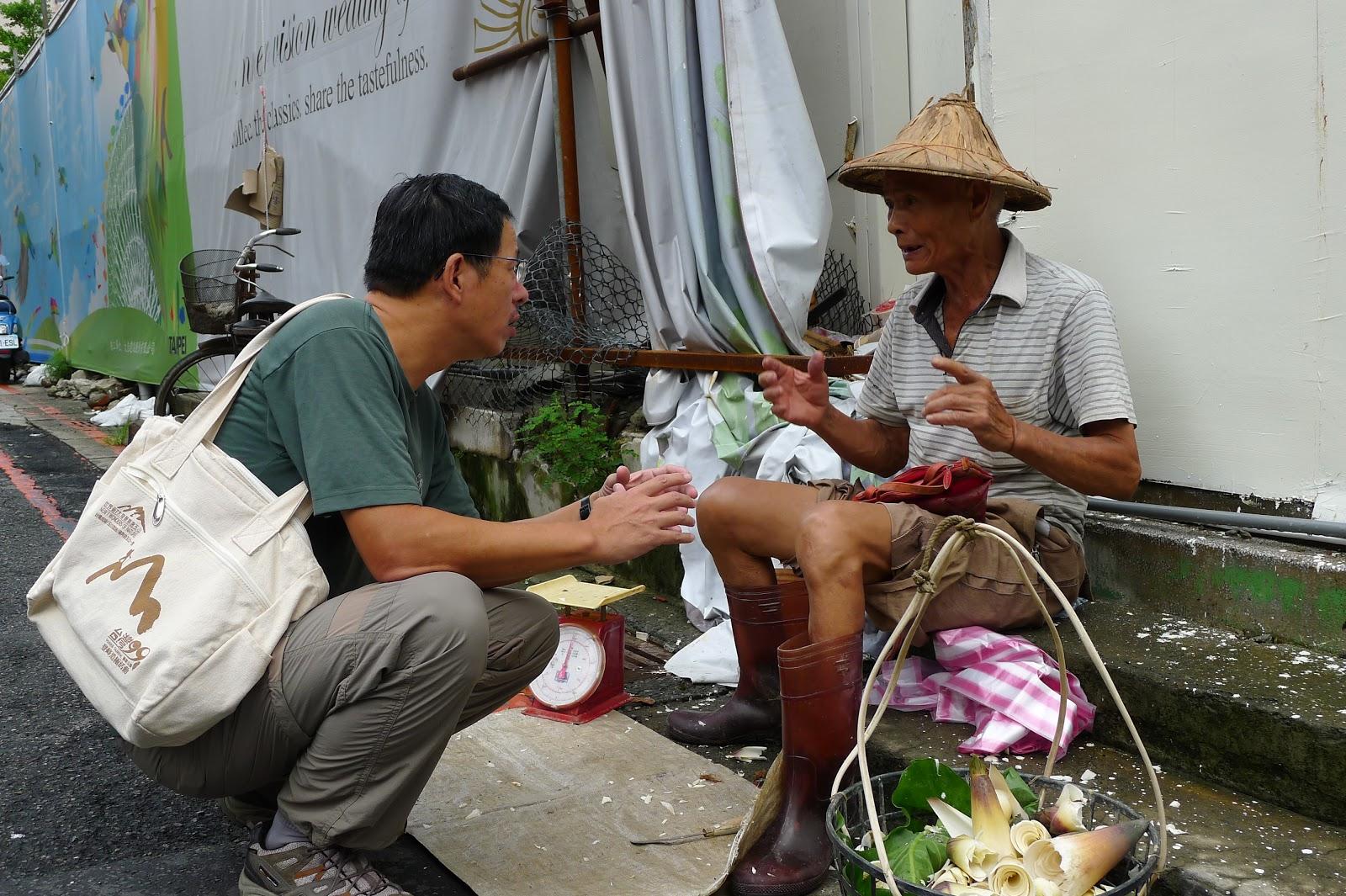 散文《男人的菜市場》出版