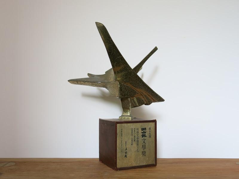 〈凡鳥之歌〉獲第十六屆聯合報文學獎【報導文學第三名】