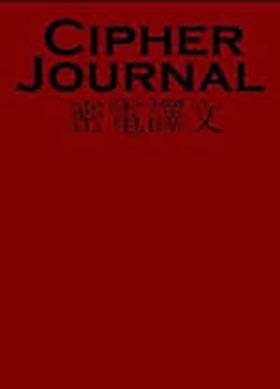 <i>Cipher journal </i>
