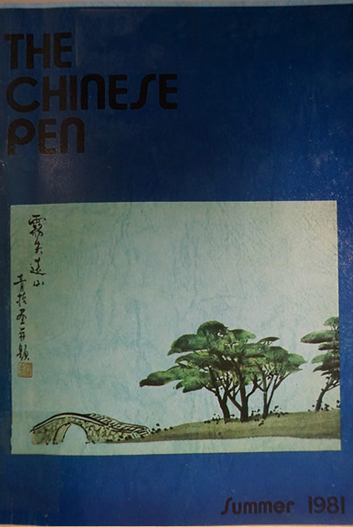 <i>The Chinese Pen, No.36</i>