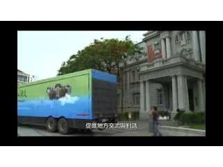 「音以律文──台灣文學聲情演繹」特展全台灣巡迴展出紀錄片