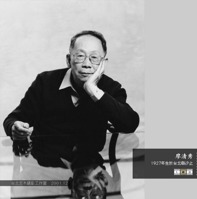 台北五木攝影工作室  2001.12