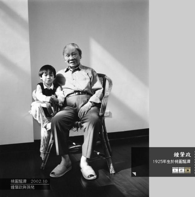桃園龍潭  2002.10 鍾肇政與孫兒