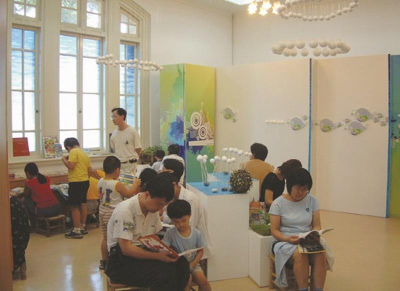 兒童文學書房主閱讀空間