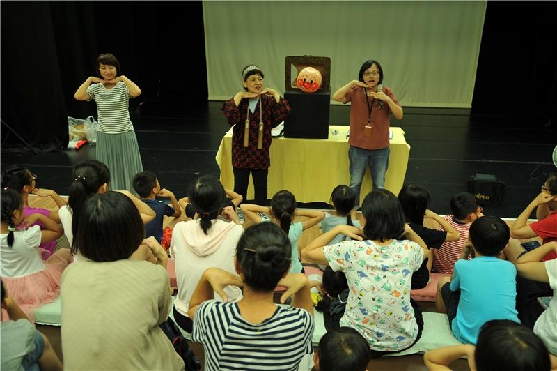 2017.08.13-鈴木爺爺的紙芝居劇場-鈴木常勝、山口文子