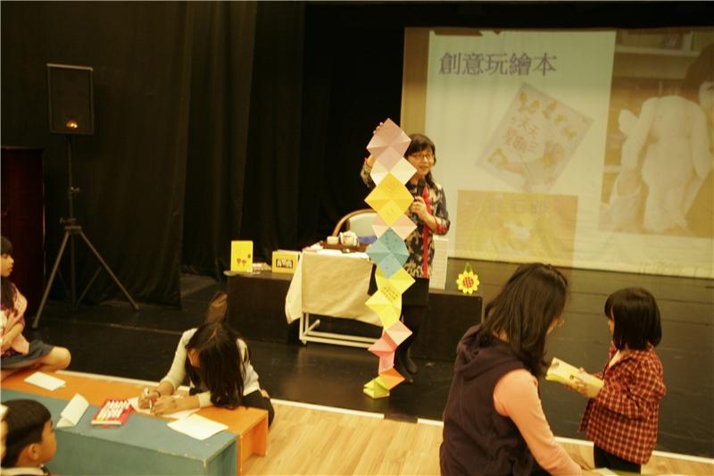 2017.04.04 與孩子「創意」玩繪本+DIY魔法書-講師:方素珍老師
