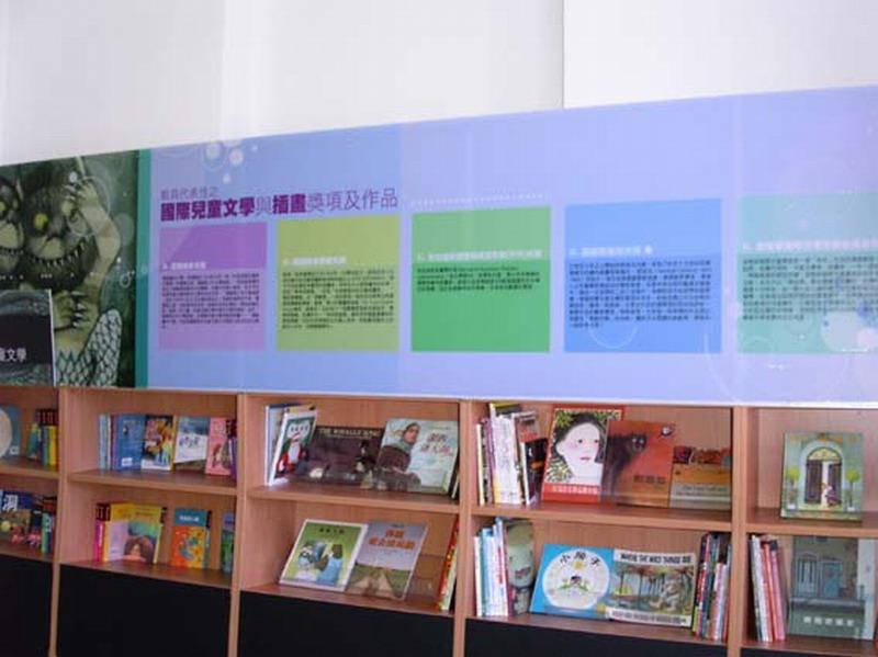 國際兒童文學與插畫獎項作品