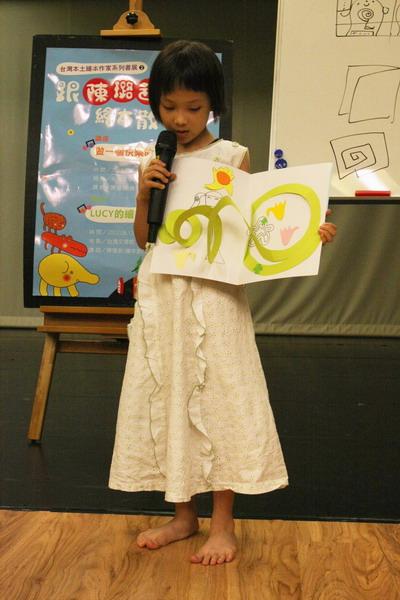 陳璐茜書展DIY「LUCY的繪本創作工作坊」