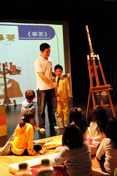 台灣兒童圖畫書100 說故事-子魚