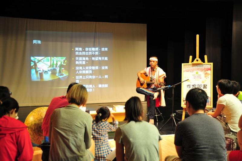 作家說書:8/7  乜寇‧索克魯曼:《Ina Bunun! 布農青春》+布農歌曲傳唱