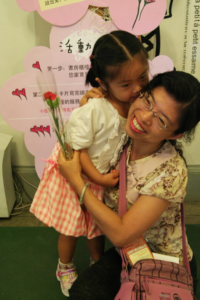 2009 愛在母親節:我愛媽媽‧大聲說