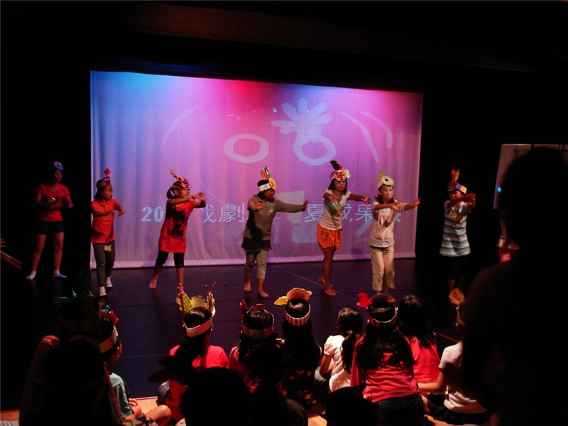 2010 戲劇玩一夏