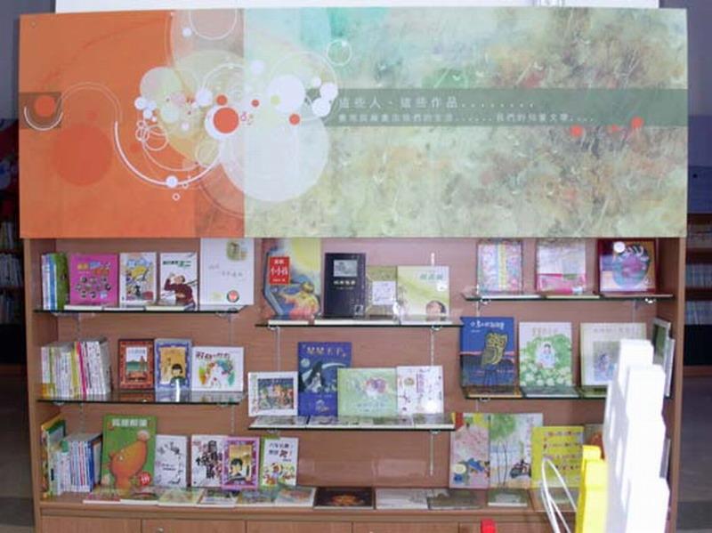 台灣作家作品書區